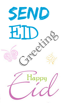 Eid Mubarak Cards - Eid Greetings - Eid Wishes Facebook App - FB Fun App