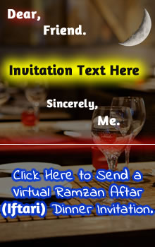 Send a Ramzan Aftari Invitation to Your Friend - FB Fun App